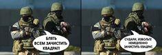 #Минобороны отучит военнослужащих ругаться матом с помощью пособия «#Вежливыелюди».