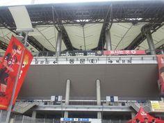 수원 vs 서울 8월 18 일