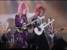 サイレントいやらしーず - X (Live at Extasy Summit 1992)