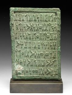 """Ancient Punishment for Menstruating in a Temple A South Arabian bronze penitential tablet for a woman named Qalfum, circa 1st Century AD With seven lines of Sabaean text in relief, reading """"Qalfum, daughter of Maltum has confessed (her sin) and done..."""