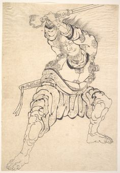 Hokusai A Warrior