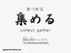 japanesetest4you.com