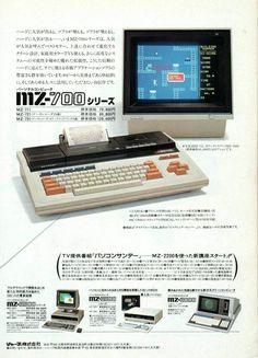 シャープ MZ-700