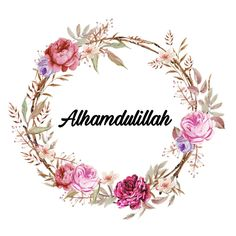 islam alhamdulillah - Image by Quran Wallpaper, Islamic Quotes Wallpaper, Iphone Wallpaper, Muslim Greeting, Muslim Images, Gold Wallpaper Background, Eid Mubarak Images, Islamic Wall Decor, Islamic Posters