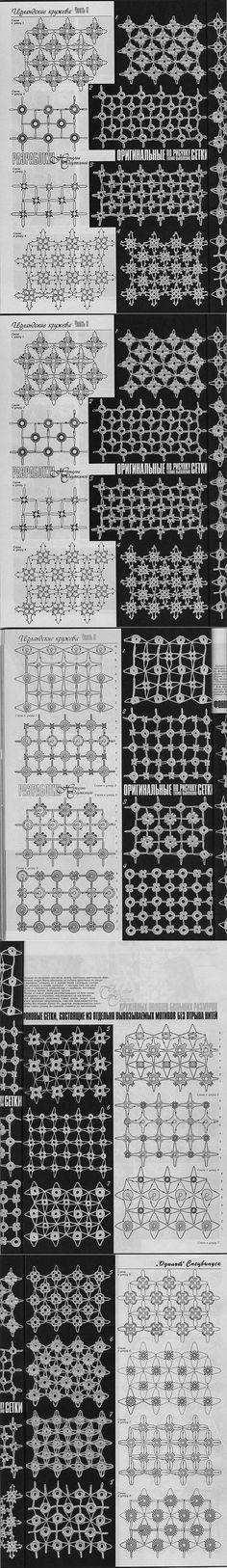 Вязание крючком | Простые схемы. Экономим время на Постиле