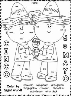 Grade Cinco De Mayo Worksheets is a wonderful learning tool for educators and students to use. This is why we have and will continue to make hundreds of clear kindergarten worksheets that are expected to fit into a all right kindergarten curriculum. Printable Preschool Worksheets, Free Preschool, Printables, 2nd Grade Class, First Grade, Second Grade, Holiday Activities, Science Activities, Holiday Crafts