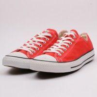 Converse con los mejores descuentos en el outlet de calzado online Pontelas.