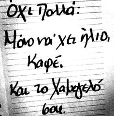 Favorite Quotes, Best Quotes, Funny Greek Quotes, Greek Words, Life Thoughts, Cute Love Quotes, English Quotes, Some Words, Sign Quotes