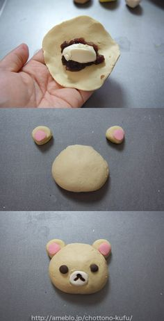 Teddy Bear Mochi.... Or stuffed biscuit!!!
