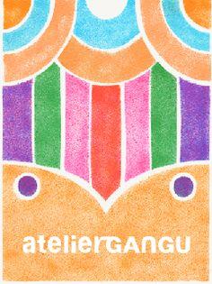 アトリエガング