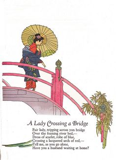 """Little Pictures of Japan"" edited by Olive Beaupre Miller.  Illustrated by Katharine Sturges (later Dodge).  Publishers The Book House For Children, Chicago,1925, 1950.  This is the Twenty-Eighth printing, 1950. - katinthecupboard"