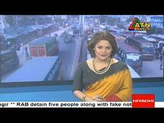 ATN Bangla news today 8 September 2016 | Bangladesh Bangla News Today