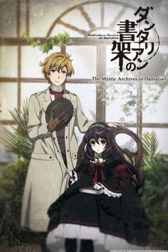 Dantalian no Shoka - ANOTHER MYSTERY ANIME!!! The main characters were even better than Gosick, and the soundtrack is amazing. Loved the mysteries, although these are a little heavier than Gosick. But still absolutely amazing!!! Only 12 eps though T-T (and an ova)