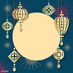 Wallpaper Wa, Islamic Wallpaper, Wallpaper Ramadhan, Eid Mubarak Wallpaper, Ramadan Cards, Muslim Images, Powerpoint Background Design, Eid Mubarak Greetings, Chinese Festival