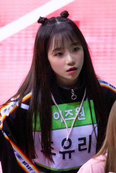 Yuri so cute Yuri, Japanese Names, Japanese Girl, Kpop Girl Groups, Kpop Girls, Secret Song, Nct, Famous Girls, The Wiz