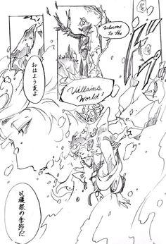 ぼこ☆27日が来る (@kamabokotikuwa) さんの漫画 | 176作目 | ツイコミ(仮)