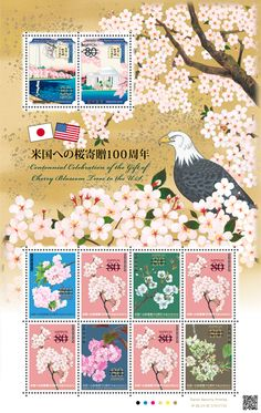 Japanese stamps (2012) commemorating the Japanese government donating Sakura trees Washington. Hey it's on theme botanically for right now !! #JapaneseDesign