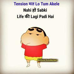 👑👑...💯😂😂😂 Funny Hindi Status, Funny Quotes In Hindi, Cute Funny Quotes, Funny Statuses, Funny School Jokes, Very Funny Jokes, Crazy Funny Memes, Funny Study Quotes, Funny Attitude Quotes