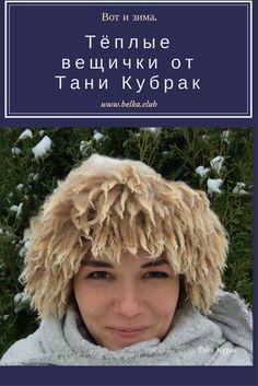 Купить Валяная шапка-колпак. 3000 руб.