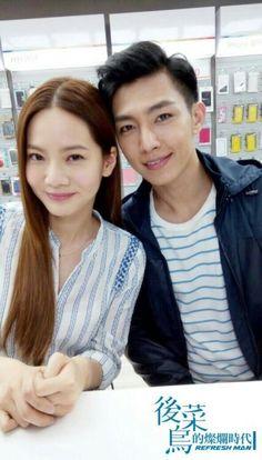 Joanne Tseng & Aaron yan