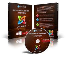 «Joomla - профессиональный сайт за один день»   http://1popov.ru/Tatjan/disc5
