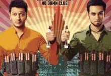 Movie Bangistan 2015 Picture