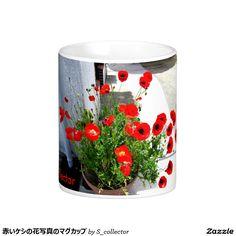 赤いケシの花写真のマグカップ