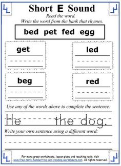 Printables Short E Worksheets For First Grade short phonics worksheets words and first grade e activities for each box write a word from the bank