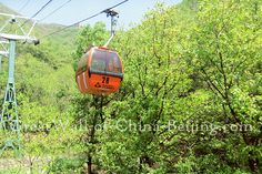 Mutianyu Great Wall of China 慕田峪 Beijing cable car