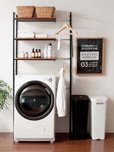 Home Room Design, Laundry Room Design, Home Interior Design, Living Room Designs, Laundry In Kitchen, Small Laundry Rooms, Laundry Area, Bathroom Organisation, Bathroom Storage