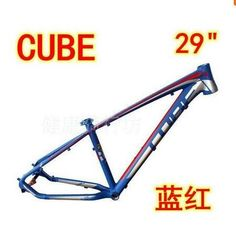 new model Aluminum mountain bike frame/15 models (Germany CUBE REACTION) 26 /27.5 / 29 inch lightweight cross-country bike racks