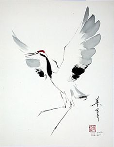 Welcome to the online gallery for Ning Yeh