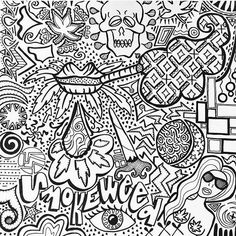 Abstract Coloring Pages, Detailed Coloring Pages, Love Coloring Pages, Printable Adult Coloring Pages, Mandala Coloring Pages, Coloring Books, Coloring Sheets, Free Coloring, Coloring Canvas