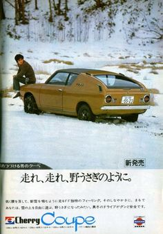 Classic Japanese Cars, Nissan Infiniti, Ad Car, Datsun 240z, Skyline Gt, Retro Cars, Car Photos, Vintage Ads, Cars And Motorcycles