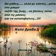 Good Night, Slogan, Bob Ross, Quotes, Ideas, Nighty Night, Quotations, Thoughts, Good Night Wishes