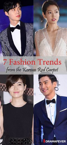 Check out these 7 current fashion trends from Korea's recent red carpet events.