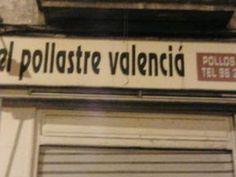 Valencià en aquesta imatge està escrit amb accent tancat i s'hauria d'escriure amb accent obert.