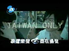 徐若瑄 好眼淚壞眼淚  Lágrimas de Vivian Hsu-lágrimas (Chinesa) muito linda!