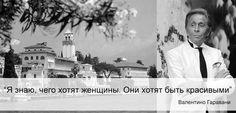 http://fly-line.ru