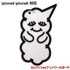 candies キャンディーズ Sleepie iphone 6 6s case iphone6s ケース アイフォン シックス エス カバー iphone6 シリコン おしゃれ ソフト かわいい キャラクター ソフトケース おもしろ iphone6sケース 面白い iphone6ケース 人気 女子 可愛い ブランド