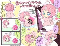 画像 Anime Chibi, Kawaii Anime, Kawaii Chibi, Anime Art, Mirajane Fairy Tail, Super Hero Life, Anime Siblings, Rap Battle, Handsome Anime