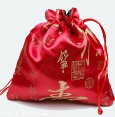 Red, corresponding with fire, symbolizes good fortune and joy. Red is found everywhere during Chinese New Year and other holidays and family gatherings. A red envelope is a monetary gift which is given in Chinese society during holiday or special occasions. The red color of the packet symbolizes good luck. Red is strictly forbidden at funerals as it is a traditionally symbolic color of happiness.