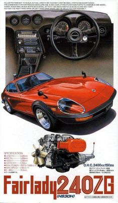 Vintage Cars : Illustration Description I'll never understand my husband's obsession with Datsuns. But this one brings back memories of my high school prom ♥ Classic Japanese Cars, Japanese Sports Cars, Classic Cars, Nissan Z Cars, Jdm Cars, Retro Cars, Vintage Cars, Datsun 510, Car Memes