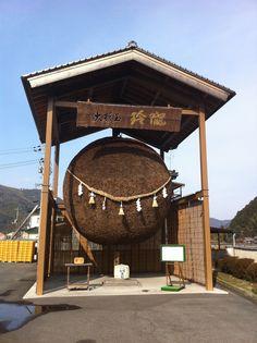 Amazing Gadgets, Cool Gadgets, Pine Leaf, Japanese Wine, Japanese Landscape, Yamaguchi, Kyoto Japan, Hiroshima, Japanese Culture
