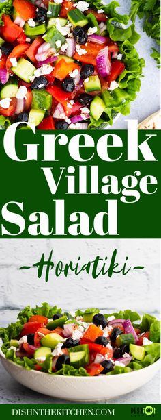 Horiatiki Salad is a traditional Greek Village Salad full of freshly chopped vegetables and bursting with vibrant Mediterranean flavours. #GreekSalad #Horiatiki #Salad Healthy Salad Recipes, Real Food Recipes, Great Recipes, Dinner Recipes, Salad Dishes, Main Dish Salads, Vegetable Salad, Vegetable Recipes