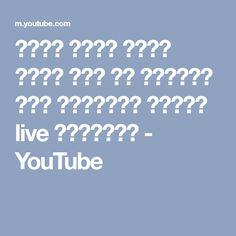 b95431d69a55c لايف محمد صلاح يحكي على هل سينتقل الى اتلتيكو مدريد live اونلاين - YouTube