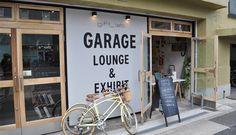 gift_lab GARAGE  @清澄白河,TOKYO  ⭐ デザインスタジオ&カフェ