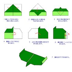 How to make origami paper plane