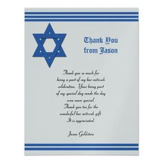 Metallic Bar Mitzvah Thank You Flat Card Invitations Lowest Price For In Addition