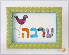 Hebrew name   Personalized Kids Wall Art Ready to Hang   Customized Framed Embroidered for Kids Room    New Baby Wall Art for Girls   Bird